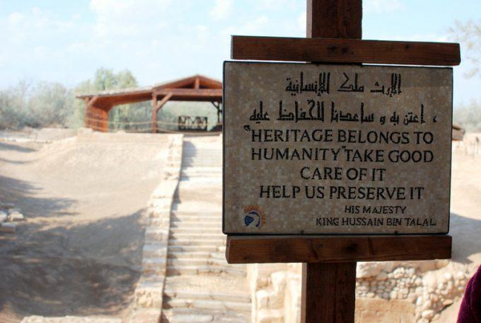 Région de Madaba : héritage biblique