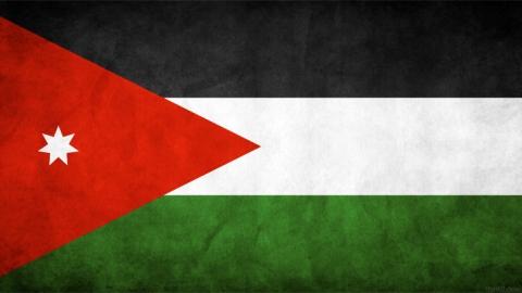 La Jordanie pour les nuls