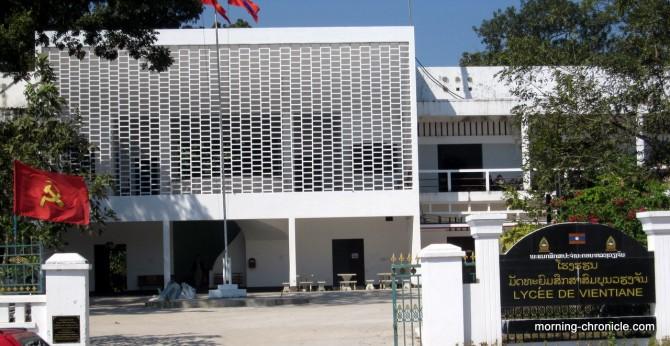 Lycée de Ventiane