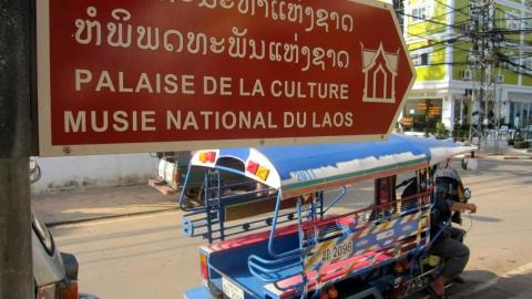 Vientiane : René Coty est ton ami