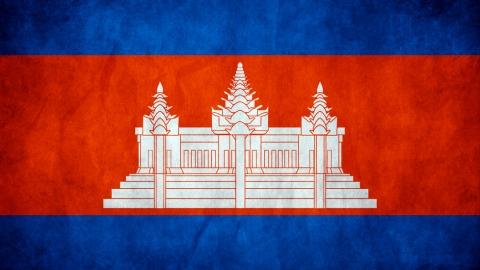 Le Cambodge pour les nuls
