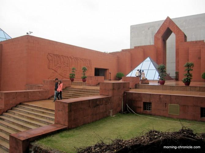 Musée du Mausolée des Yue du sud