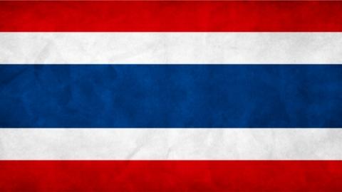 La Thaïlande pour les nuls
