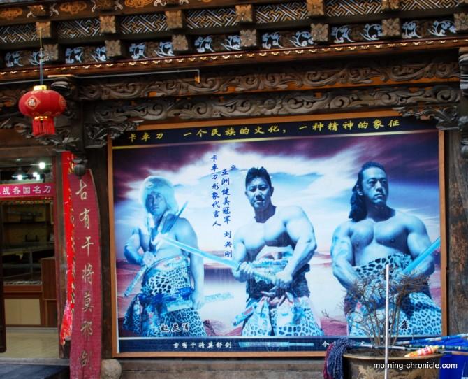 Les lames du Tibet