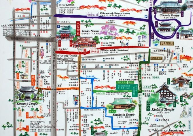 Plan de Kyoto