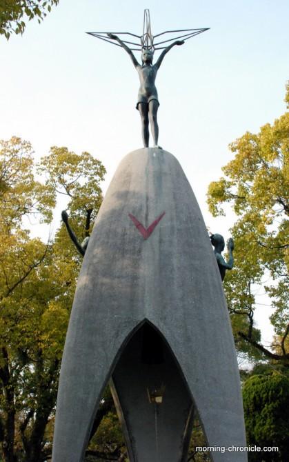 Monument de la Paix aux enfants