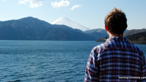 Le mont Fuji depuis Hakone