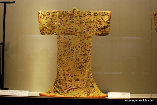 Kimono royal
