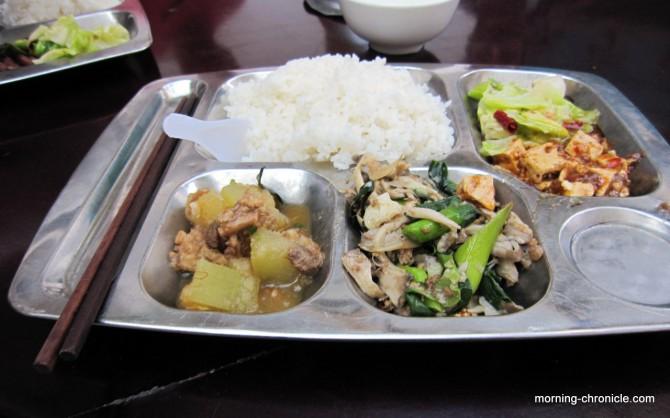 Repas sino-musulman
