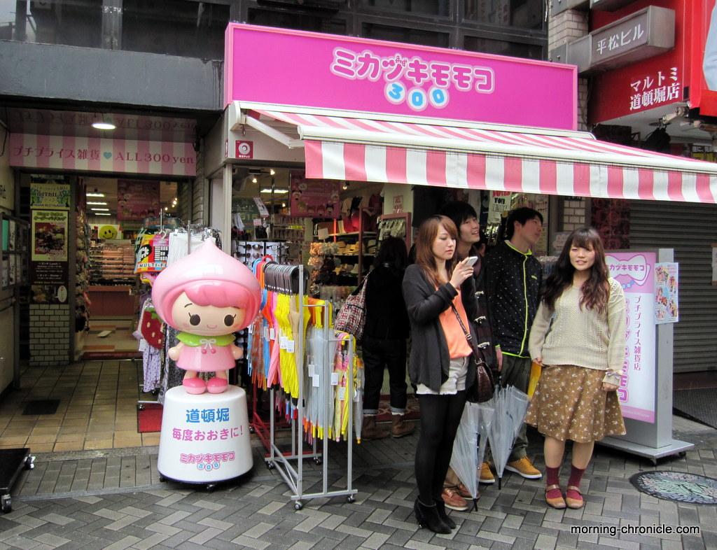 Chaise Devant Restaurant Au Japon