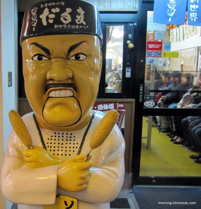 Osaka : Notre arrivée au Japon