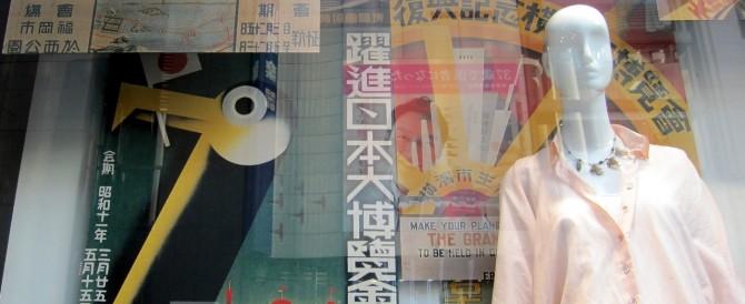 Tokyo, cinq jours dans l'immense capitale