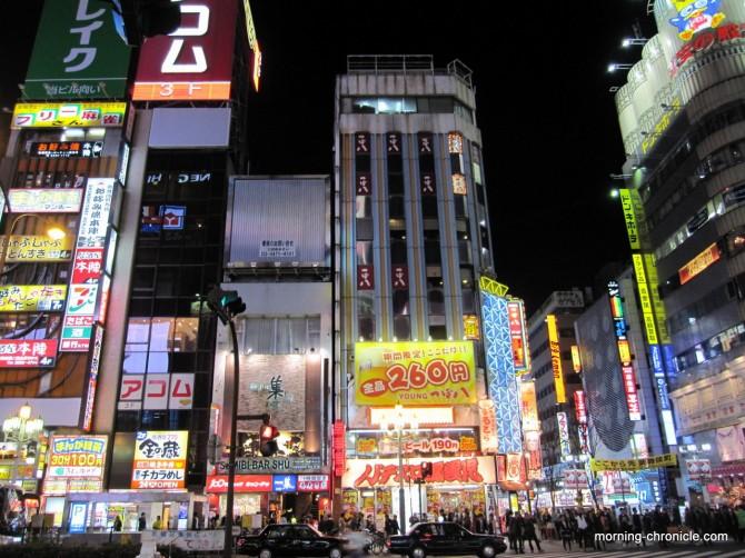 Shinjuku bis