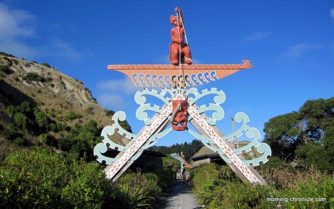 Entrée Maori