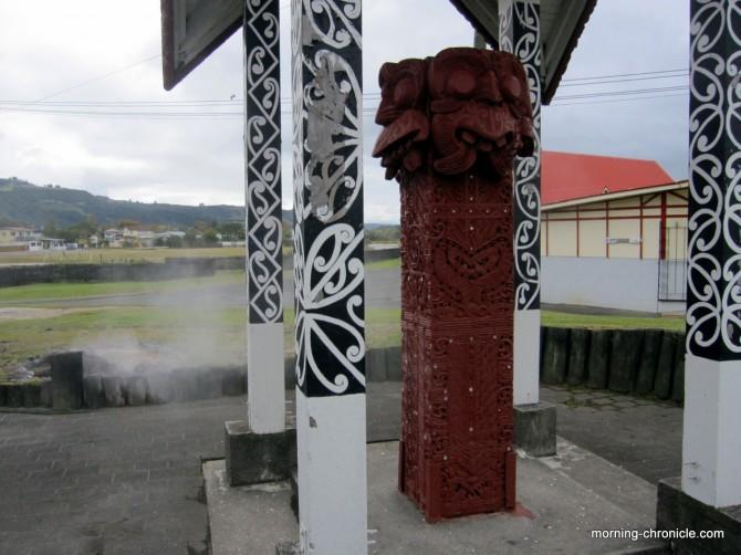 Autel Maori