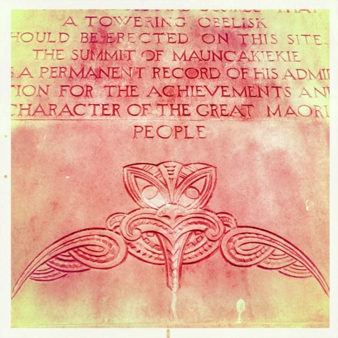 Mémorial Maori auckland